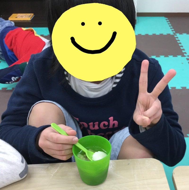 o1645165314391481979 - *4月3日(水)*toiro新吉田