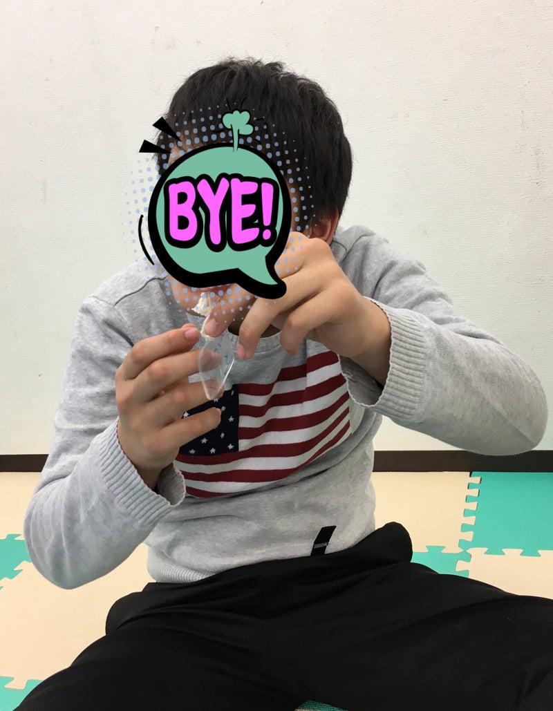 o1536197614391525775 - ☆2019年4月11日(木)toiro西谷☆