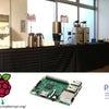 オープンソースがテーマの国際カンファレンス / 森戸記念館in神楽坂の画像