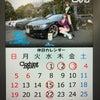 CJサーキット 5月休みの変更の画像