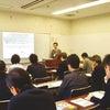 出版記念セミナー in 鈴鹿 & 最近のメディア掲載!の画像