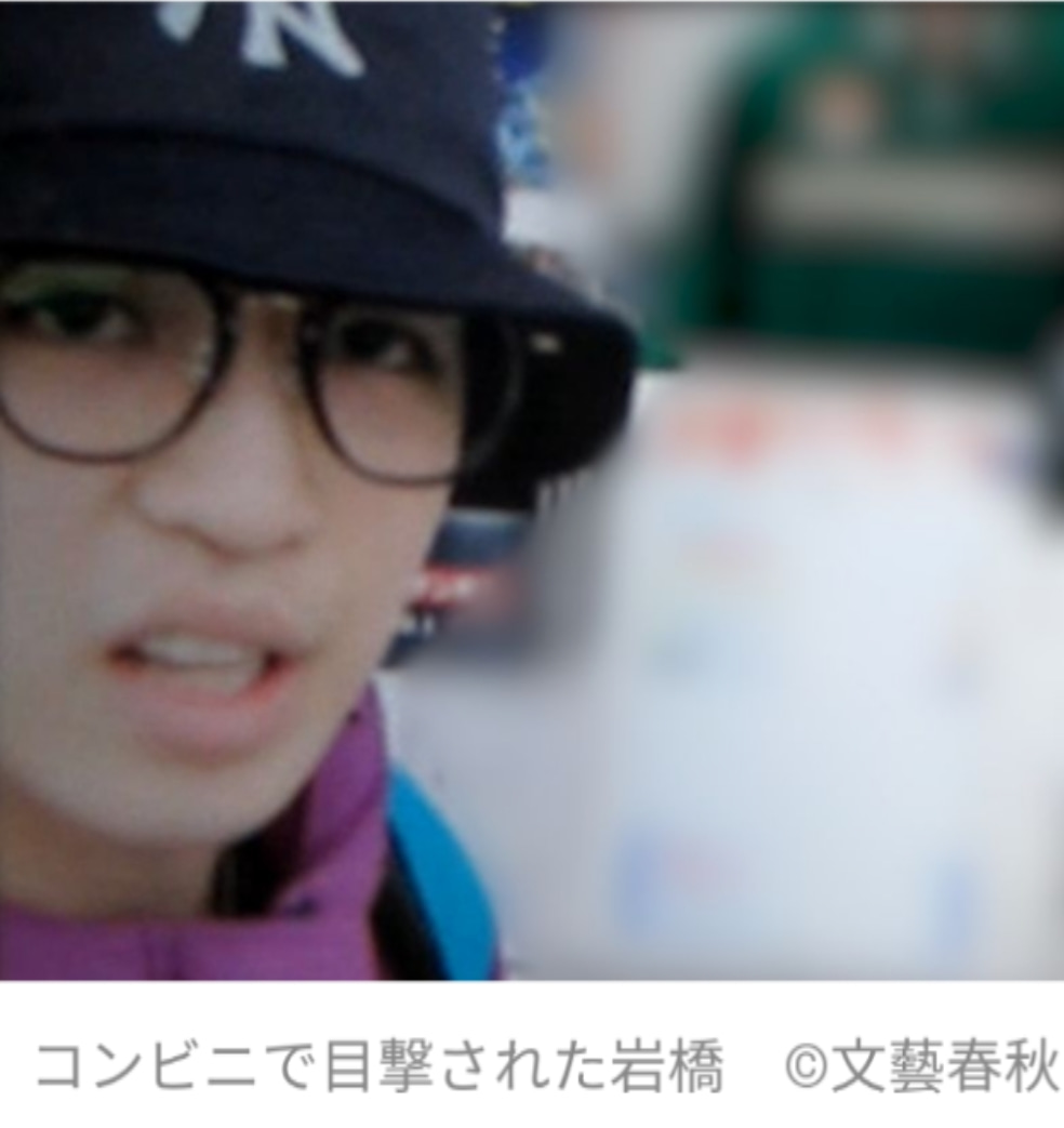 キンプリ岩橋玄樹さんのジャニーズ内部の人事異動・今日のネットニュース!