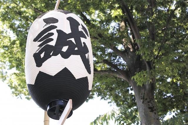 日本史メモ 第55回 121 孝明天皇   嗅覚障害者の団体を作りたい。 I ...