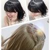 お気に入りの髪型♡野村みな美の画像