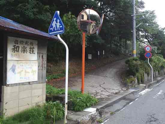 【1】百目木城