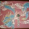 清瀧神社の御朱印帳の画像