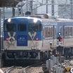 JR西日本キハ47形7000番台「瀬戸内マリンビュー仕様車」