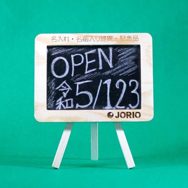 5/123オープン