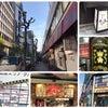 大好きな東京散歩道 ☆ 東京駅~銀座・有楽町~汐留(新橋)の画像