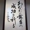 大阪ロマンの画像