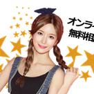 ウルセラ!破格!5月までの限定価格@銀座院 ♡症例写真も大公開♡の記事より
