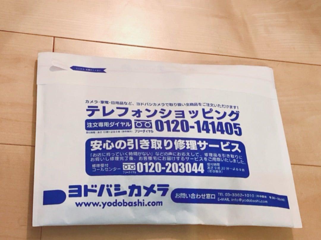 ヨドバシ テレフォン ショッピング