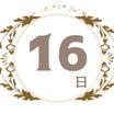 ご予約受付中♪極上美女多数登場♡極上美女6名♡*07/16(火)出勤情報*