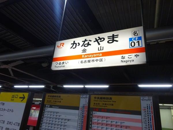 jr 金山 駅 時刻 表