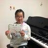 ピアノ演奏グレード合格おめでとう(^^♪の画像