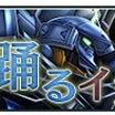 4月16日ゲームアップデートのお知らせ