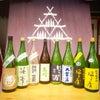 今週の角打ち日本酒ラインナップ✨の画像