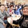 大宮のSoC英会話カフェ|週末Weekend開催のセッションガイドの画像