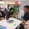 さいたま高速鉄道沿線のSoC英会話カフェ|平日夜開催のセッションガイドの画像