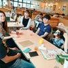 浦和のSoC英会話カフェ|週末Weekend開催のセッションガイドの画像