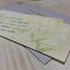 温かい手書きのお手紙の画像