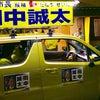 八尾市  田中せいた 市長 の後援会事務所へおじゃましました!の画像