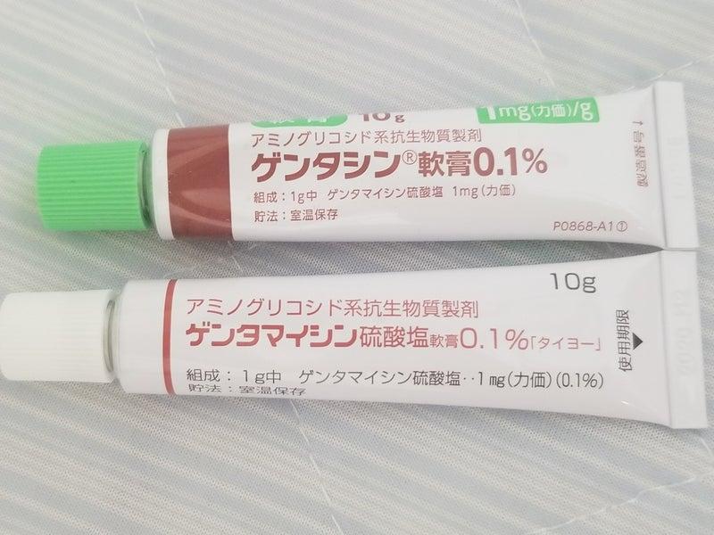 ゲンタシン 粉 瘤 薬
