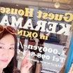 のり近ママの妄想劇場in沖縄