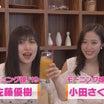 佐藤優樹 × 小田さくら ~まーさくの関係性~