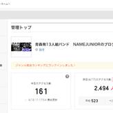青森発13人組バンド NAMEJUNIORのブログ