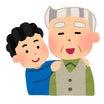 韓国人彼氏の家族に交際と同棲を認めて貰う話【2】