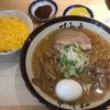 札幌味噌ラーメン すみれの画像