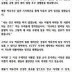 ★ユチョン・ファンが事務所に声明文~CCTV映像の真実を