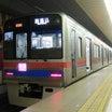 京成3700形3800番台