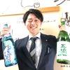 日本名門酒会さんとのコラボイベント✨の画像