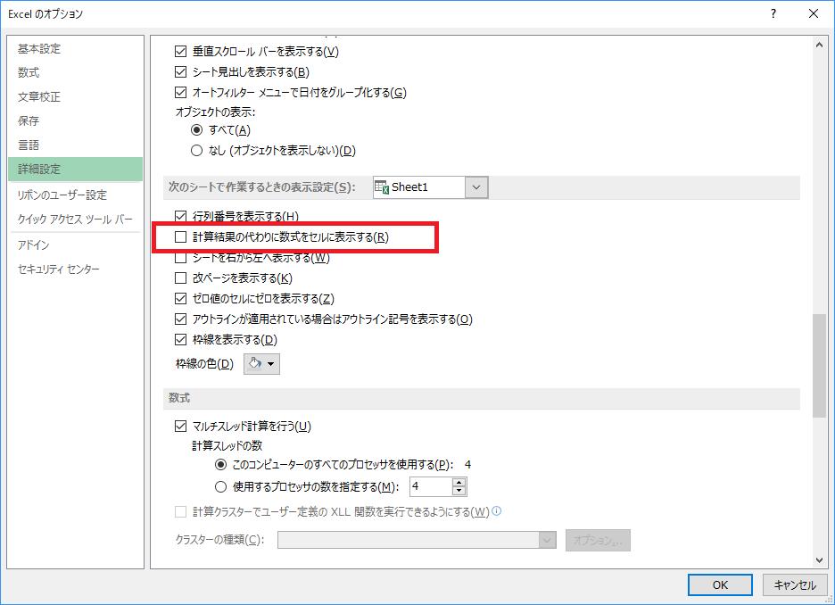 https://stat.ameba.jp/user_images/20190419/01/fx-sengyo/ff/4c/p/o0936067814393671427.png