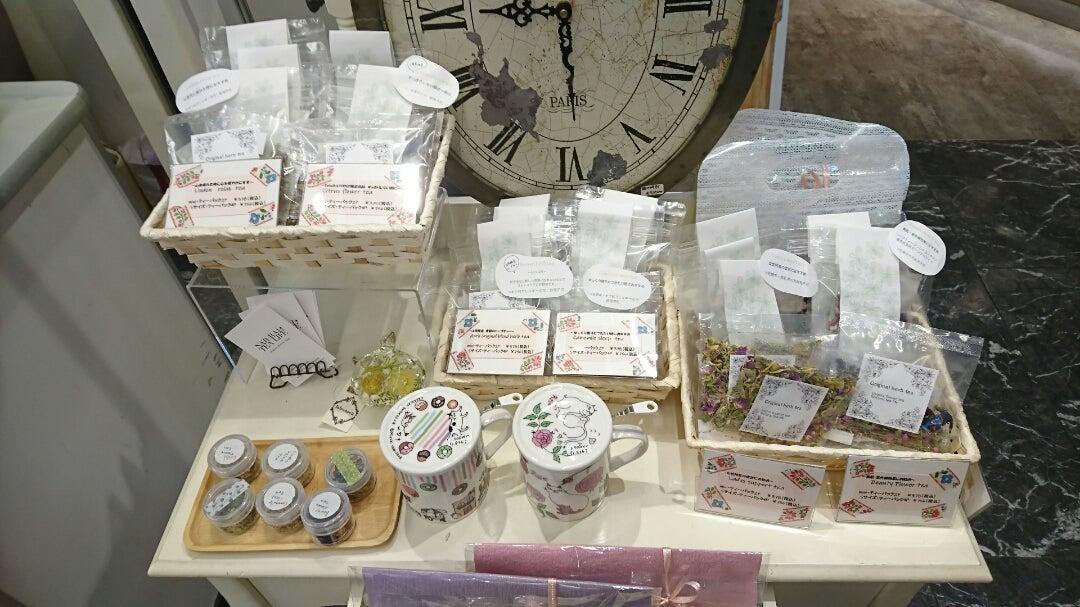大阪・京橋での委託販売は明日、20日まで開催中、来店者プレゼント企画を行います♪