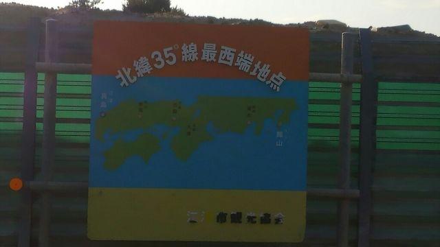 北緯70度線 - 70th parallel north - JapaneseClass.jp