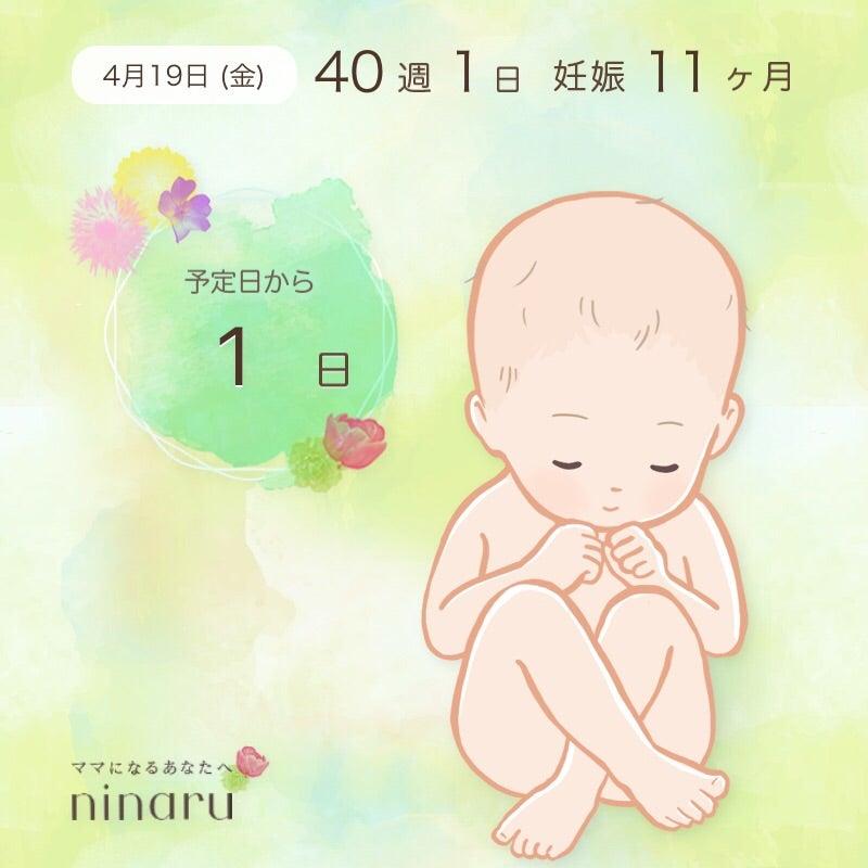 子宮 口 1 センチ 経産婦 出産時に子宮口はどれだけ開く?1~2cmの準備期から出産まで