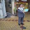 2019年4月19日 元気に朝宣伝の画像