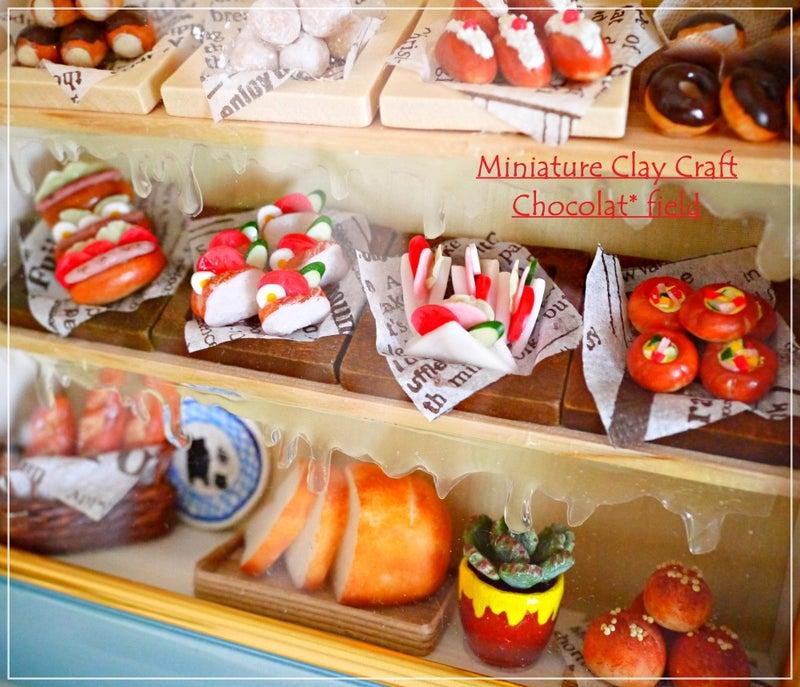 ミニチュアクレイクラフト パン 教室 神奈川