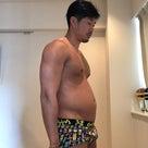 20kg太ったので絞らないと…の記事より