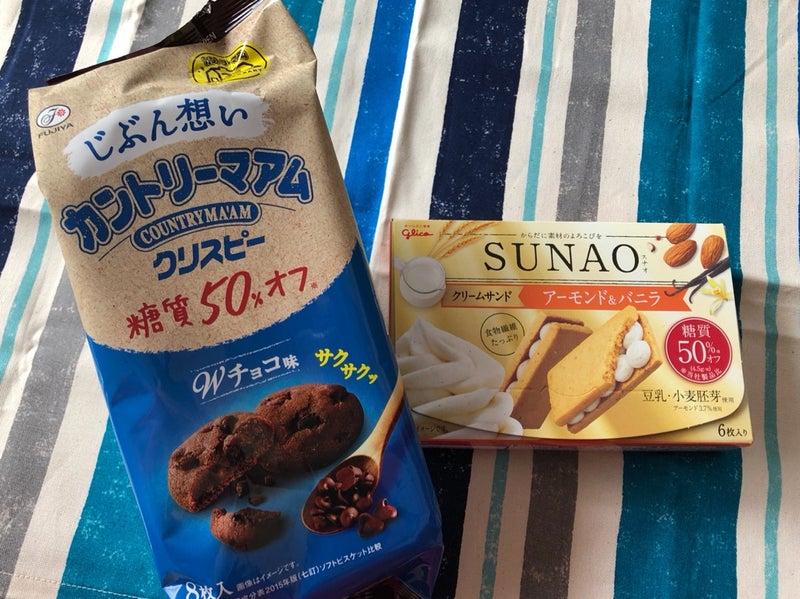 菓子 お 糖 オフ 質 ファミリーマートで糖質制限!低糖質ブランパンやスイーツでロカボ