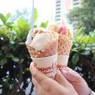 濃厚〜!ラッパーズのアイスクリーム☆ハワイ☆の記事より
