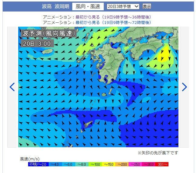 福岡 市東 区 天気