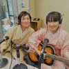 歌謡曲の歌姫がラジオのゲストに!!の画像