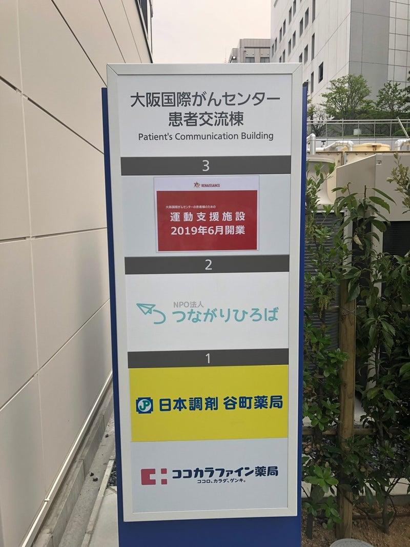 センター ん 国際 大阪 が