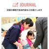 【ままともラジオ】journal更新!GWのこどもの預け先情報の画像