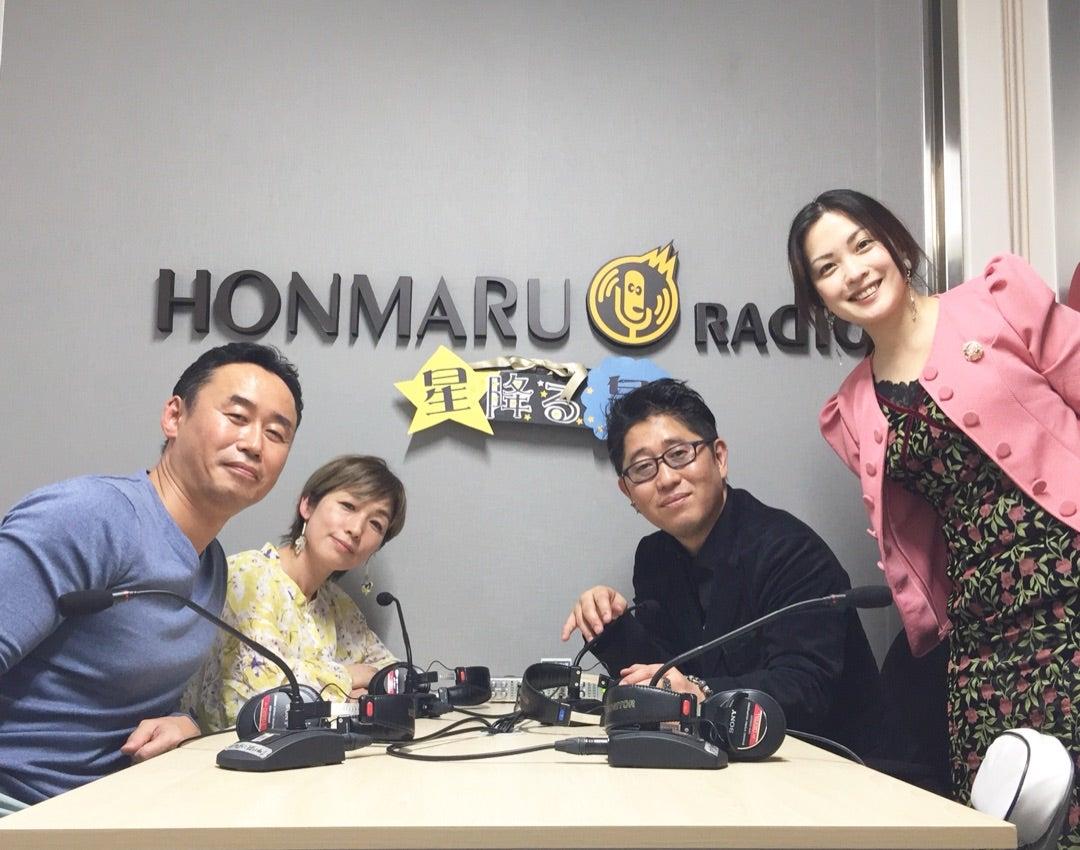 ホンマルラジオ♪香田衣里さんの記事より