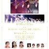 宝塚は榛名由梨らOG16人が出演、「日本の歌劇、大阪城に集う」開催の画像